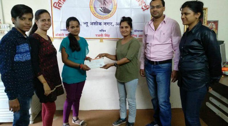 तितिक्क्षा शुशविर वेलफेयर सोसायटी द्वारा निर्धन कन्या के विवाह और भविष्य के लिए 21000/- रुपये की बैंक फिक्स्ड डिपॉजिट दी गयी